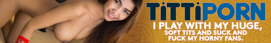 TittiPorn